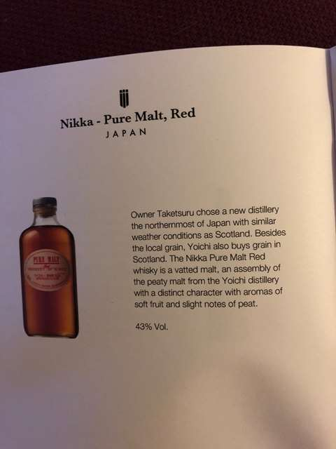 Nikka Red