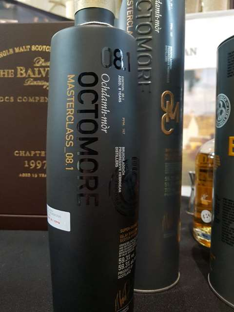 Octomore 8 year old 8.1/167PPM