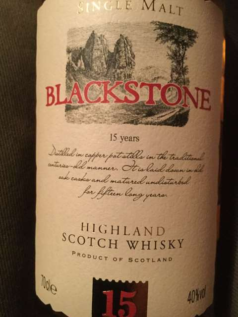 Blackstone 15 year old