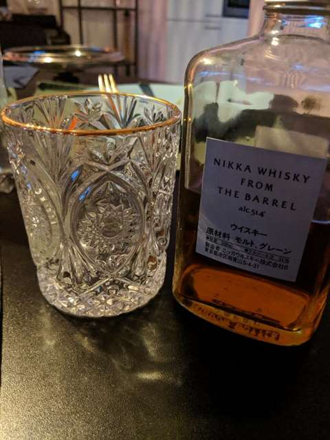 Nikka From The Barrel Cask Strength