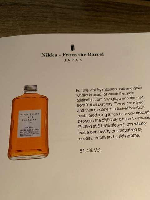 Nikka From The Barrel Cask Strength